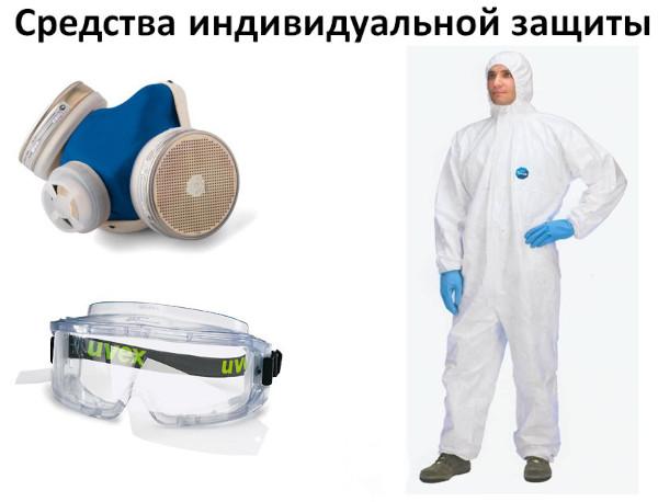 Моспилан инсектицид. Инструкция по применению, цена, отзывы