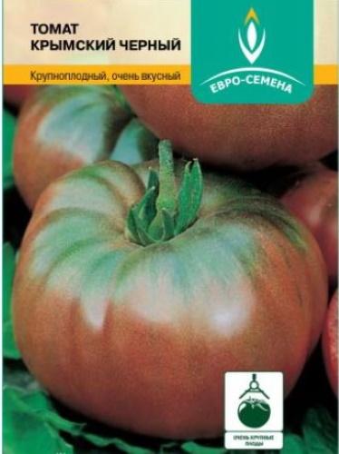 сорта помидор самоопыляемые для подмосковья
